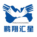 深圳市鹏翔汇星水处理技术有限公司