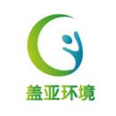 江苏盖亚环境科技股份有限公司