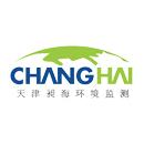天津昶海环境监测服务有限公司