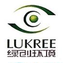 安徽绿创环境科技有限公司