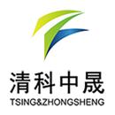 南京清科中晟环境技术有限公司