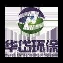 上海华岱环保工程有限公司