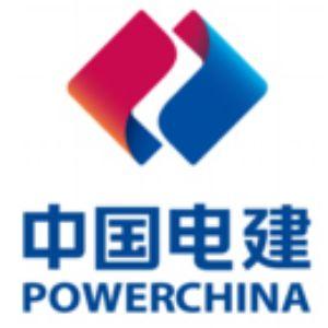 上海电力安装第二工程有限公司