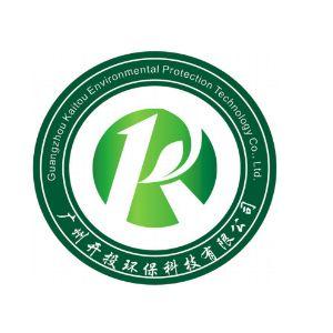 广州开投环保科技有限公司