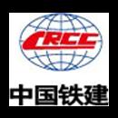 中铁建大桥工程局集团电气化工程有限公司