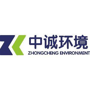 浙江中诚环境研究院有限公司