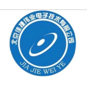 北京佳捷伟业电子技术有限公司