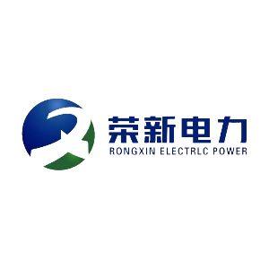 新疆荣新电力有限公司