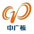 中广核新能源西北区域公司