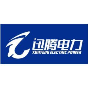 福建迅腾电力能源管理有限公司