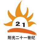 北京阳光二十一世纪环保科技有限公司