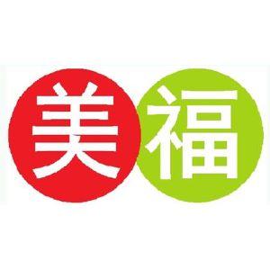 上海美福新能源有限公司