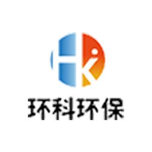 苏州市环科环保技术发展有限公司