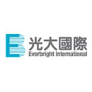光大环保能源(东海)有限公司