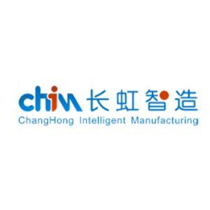 四川长虹智能制造技术有限公司