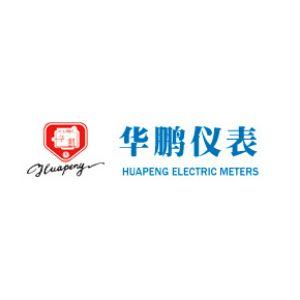 江苏华鹏智能仪表科技股份有限公司
