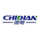 池州江南电力设备有限公司
