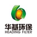 浙江华基环保科技有限公司