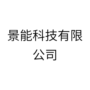 https://static.bjx.com.cn/EnterpriseNew/CompanyLogo/65804/2020042416524898_135241.png
