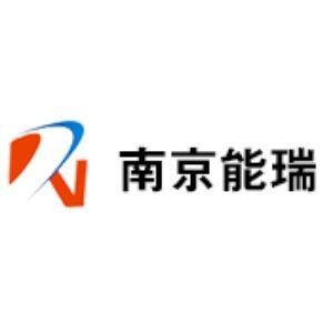 南京能瑞电力科技有限公司