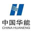 华能南通电厂