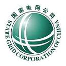 国家电网有限公司直流建设分公司