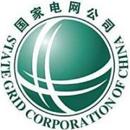国网河北省电力有限公司