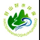 江苏好山好水环保科技有限公司