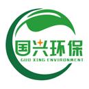 https://static.bjx.com.cn/EnterpriseNew/CompanyLogo/66113/2020071710214251_852135.png