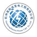 杭州高航送变电工程有限公司