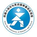 哈工大机器人集团有限公司