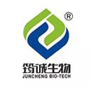 广东筠诚生物科技有限公司