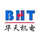 北京华天机电研究所有限公司