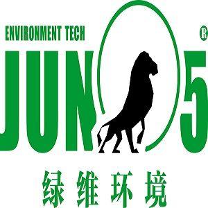 浙江绿维环境股份有限公司