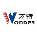郑州万特电气股份有限公司