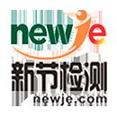 上海新节检测技术有限公司