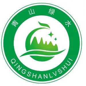 青山绿水(江苏)检验检测有限公司
