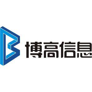 成都博高信息技术股份有限公司