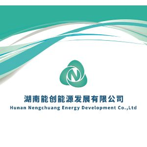 湖南能创能源发展亚博体育app下载安卓版