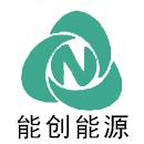 湖南能创能源发展有限公司