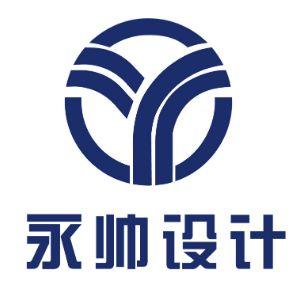 四川永帅工程勘察设计有限公司