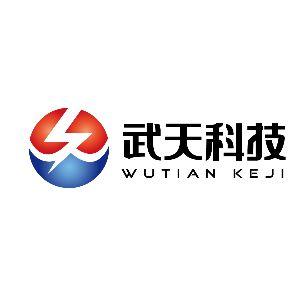 南京武天电气科技有限公司