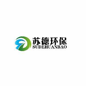 内蒙古苏德环保科技有限公司