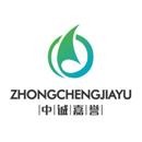 广州中诚嘉誉环境技术服务有限公司