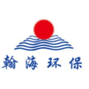 北京翰海青天环保科技有限公司