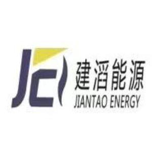 徐州建滔能源有限公司