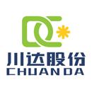 浙江川达新能源股份有限公司