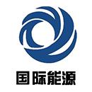北京京能国际能源技术有限公司