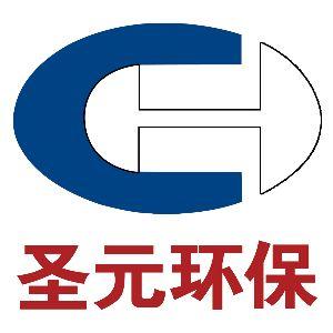 圣元环保股份有限公司(江苏甘肃片区)