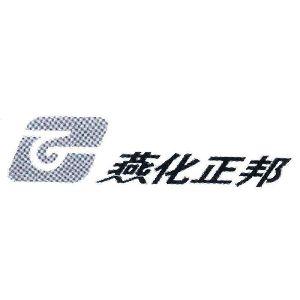 北京燕化正邦设备检修有限公司